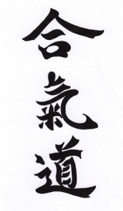 Aikido Schriftzeichen